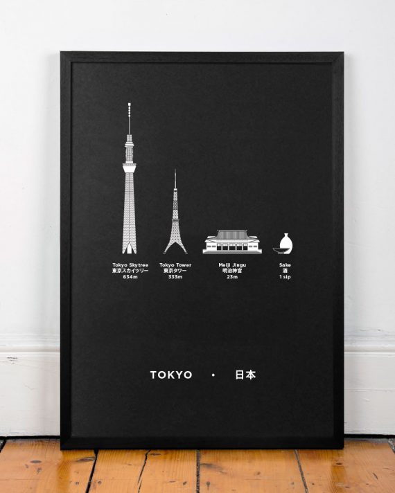 me&him&you_Tokyo_Itd_edition
